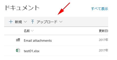 SharePoint :モダンページのリスト・ライブラリWebパーツのデザインが若干変わった